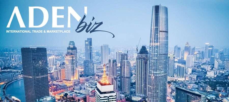 ADEN biz - International trade & marketplace